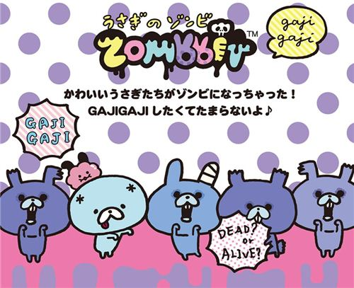 check out the cute Zombbit zombie bunnies on modes4u.com