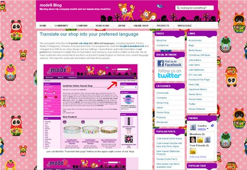 Our blog colours changed 2