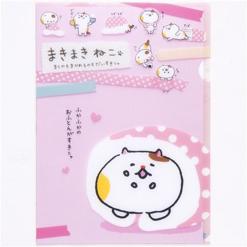 funny fat cat A4 plastic file folder kawaii