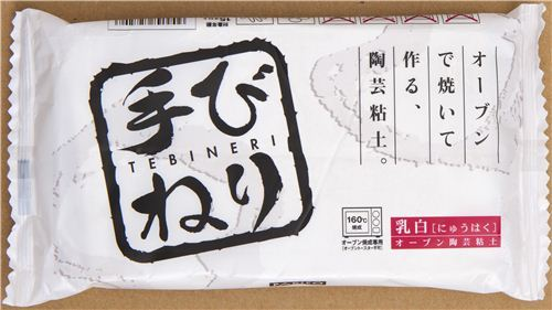 white Tebineri pottery clay for the oven from Japan