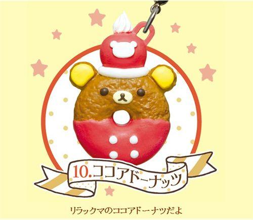 The cute marching band Rilakkuma donut is super cute