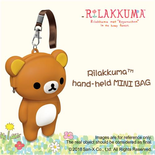 This is a great little bag to carry knick knacks in! Image courtesy of 7-Eleven