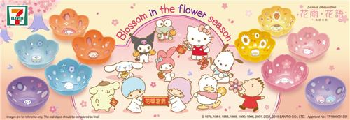 Sanrio x 7-Eleven promotion in Hong Kong! 8