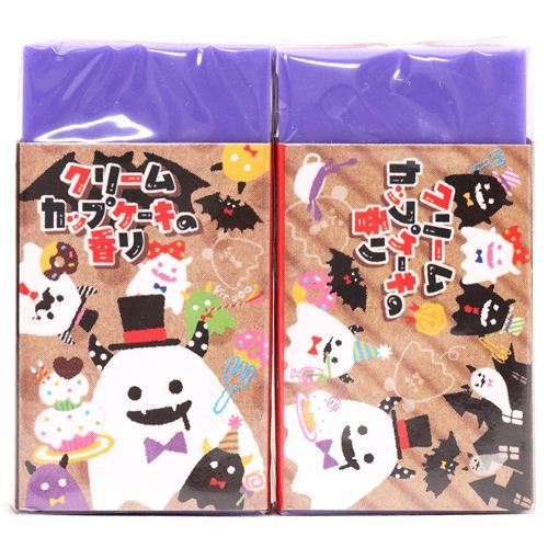 purple Halloween ghost devil scented eraser from Japan