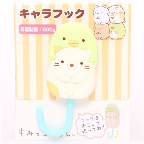 Sumikkogurashi penguin cat suction cup hook towel hanger