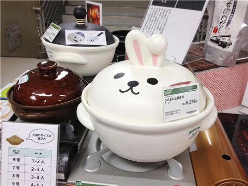 The most adorable bunny pot ever!