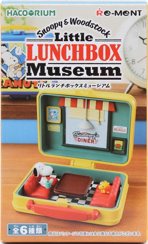 Re-Ment miniature blind box of Snoopy and Woodstock Little Lunchbox Museum