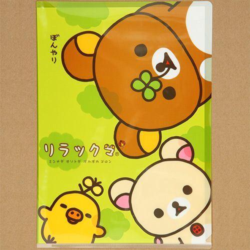 green Rilakkuma bear A4 plastic file folder cloverleaf