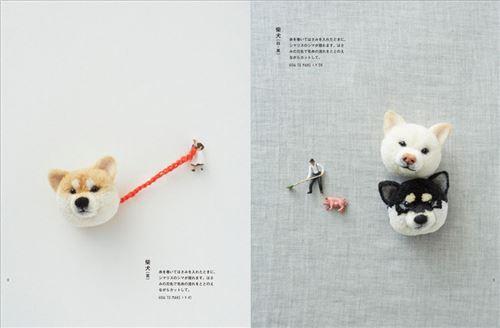 Image from Kuroda Tsubasa