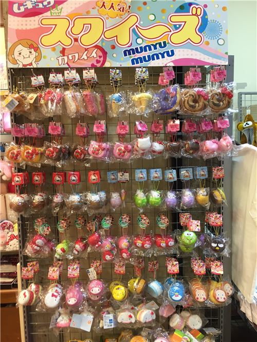 Hello Kitty and Sanrio squishies on display