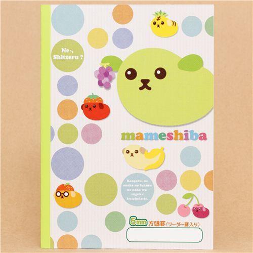 Mameshiba bean dogs wirh dots notebook exercise book