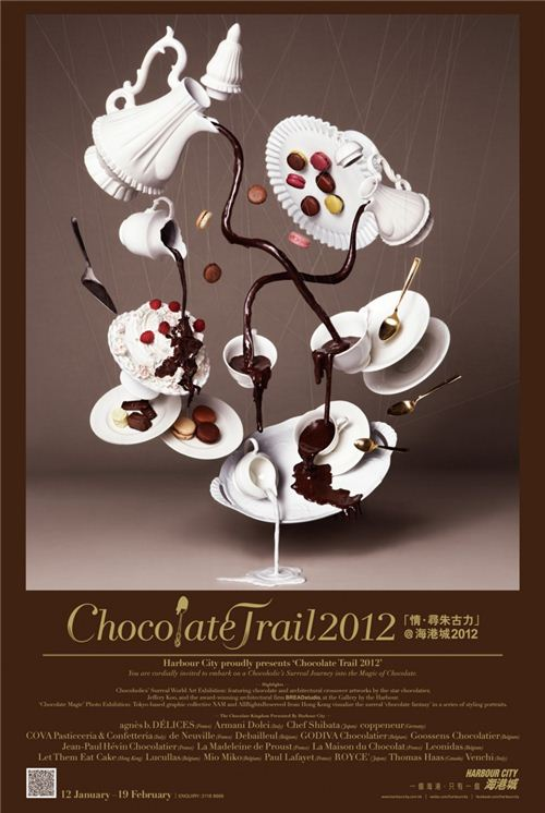 Official poster of the Chocolate Trail Promotion at Harbour City