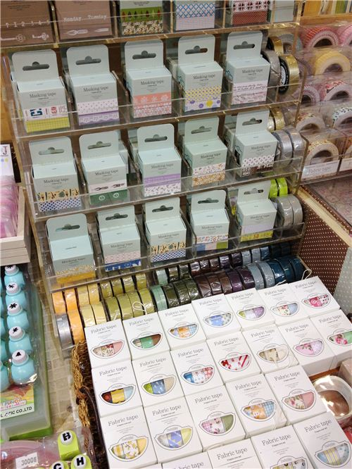 Masking Tape - we also sell this brand in our shop