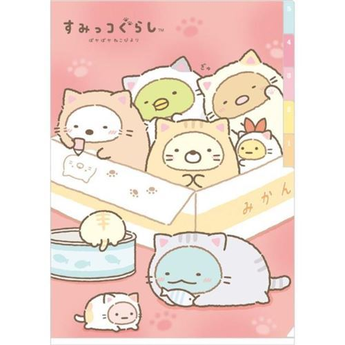 Sumikkogurashi as cats A4 folder with 5 pockets