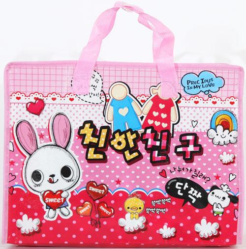 pinkfoot pink bunny korea bag