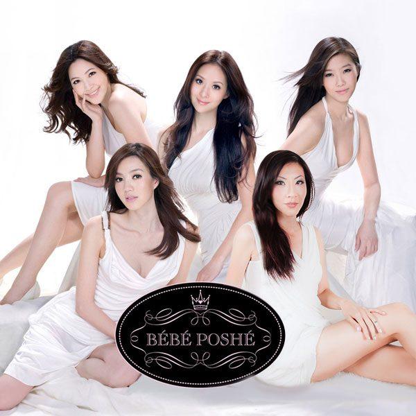 Singapore's Hottest Celebrity Blogger   Bebe Poshe