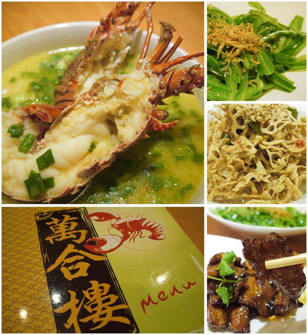 Singapore Top Lifestyle Blog Moonberry Wan He Lou