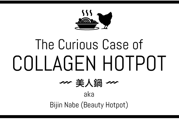 Collagen Hotpot Comparison by Singapore's Top Lifestyle Beauty Food Fashion Blog Moonberry