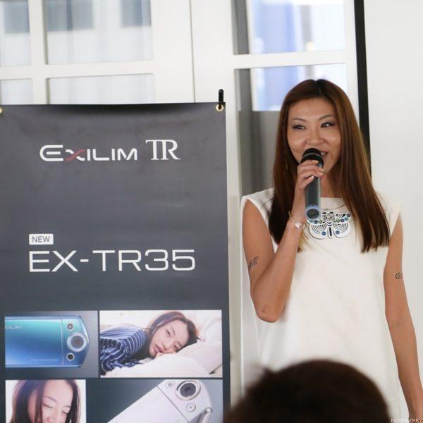 Casio EX-TR35