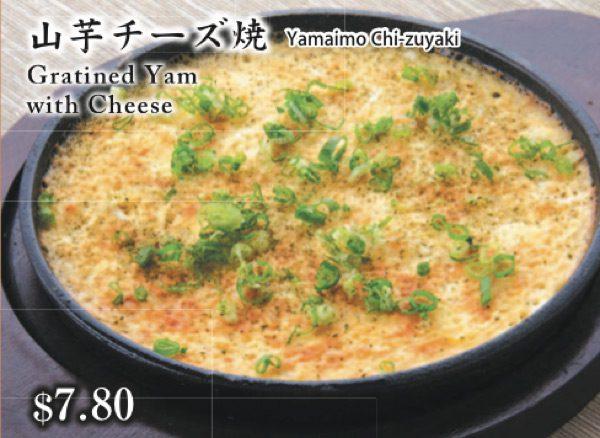 Shirokiya CHIJMES Menu