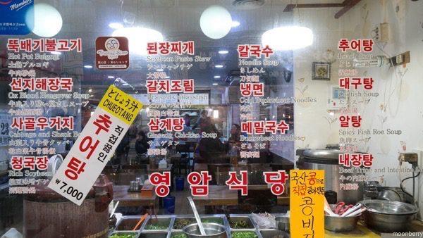 gwangjang-seoul-0807