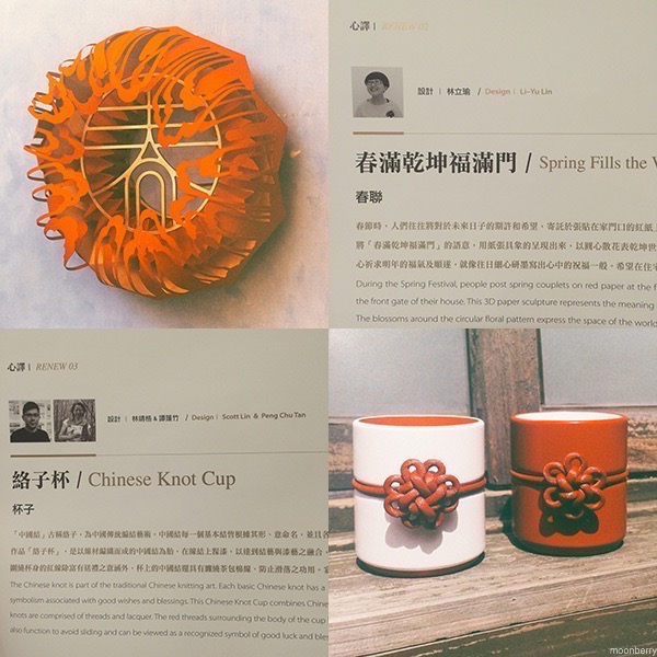 tainan-coffeebook
