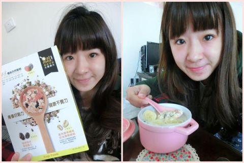 【麥片女孩 Clear 】 我愛麥片,天天都要吃的廣吉黃金多穀大燕麥片