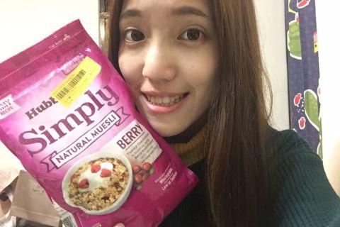 【麥片女孩 Mini 】簡單的一天,我從 Simply 莓果燕麥開始