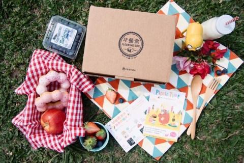 【 早餐盒 #7 】野餐風好搶手,麥片界的驚喜包 Get !