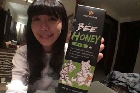 【 麥片女孩 Zoey 】蜜蜂工坊草本蜜,讓我樂當維尼熊!