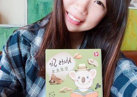 【 麥片女孩 Yuan 】初次體驗~風行歐洲的營養食品,藜麥