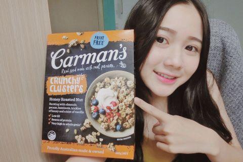 【 麥片女孩 曾曾 】9.24 一起來參加野餐嗎!澳洲 Carman's 蜂蜜烤堅果麥片絕對深得你❤️