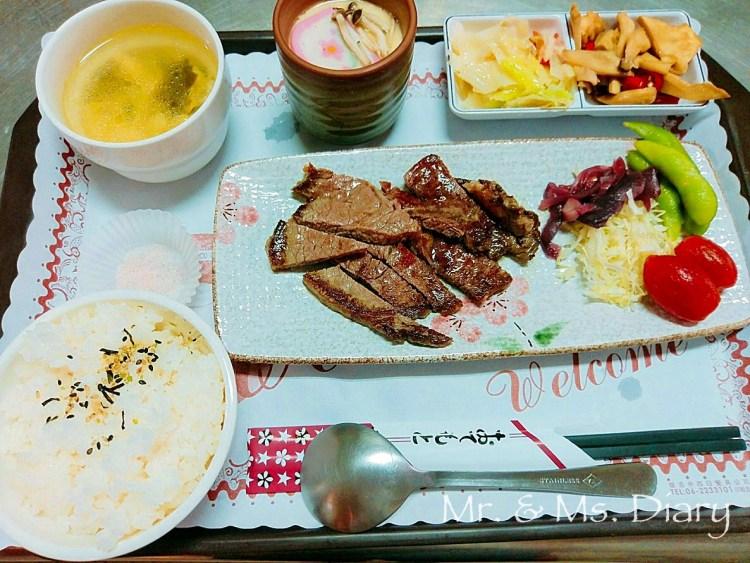 台南玉井美食推薦!米町廚房美食,平日吃飯的好去處 12