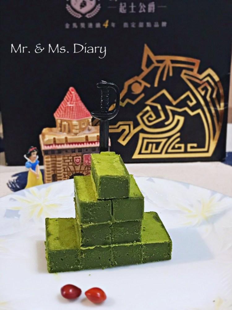 起士公爵新品靜岡極濃抹茶生巧克力,淺甜帶苦,午後的日本時光 2
