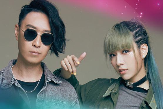台灣品牌、歌手大集合!Keep Our Love 我就是品牌派對驚喜福箱開箱! 2