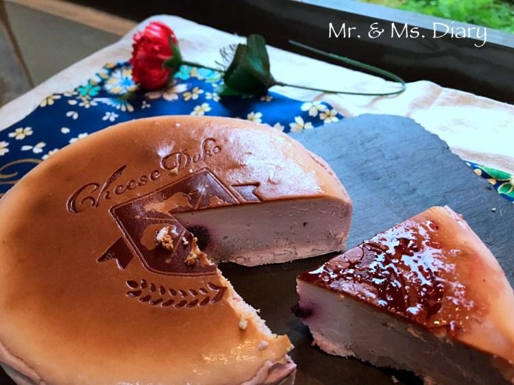 母親節蛋糕推薦!起士公爵初夏桑葚乳酪蛋糕,清甜健康,照顧家人