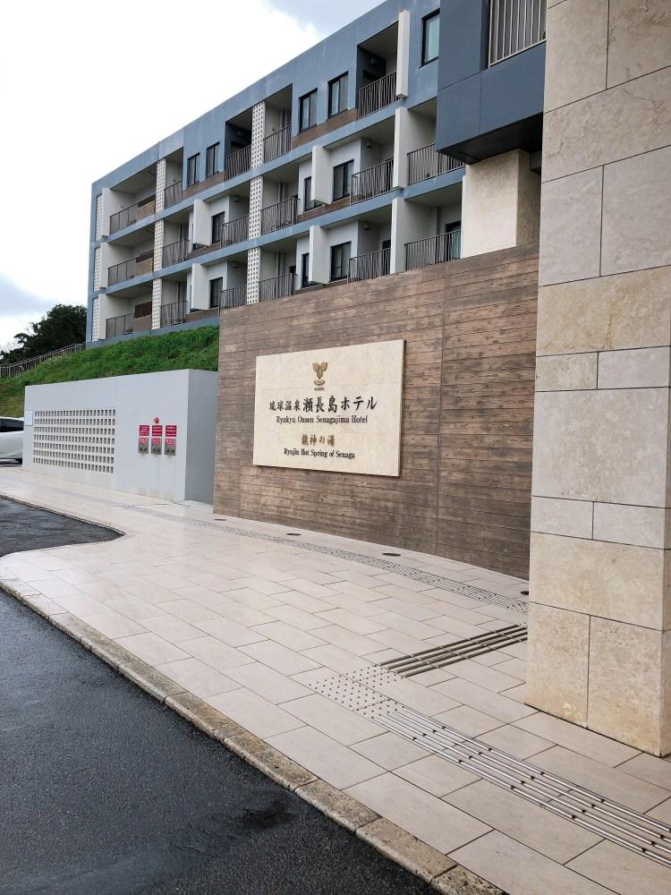 日本沖繩 4 天 3 夜旅遊規劃--瀨長島飯店、賞鯨、螃蟹吃到飽、海生館 3