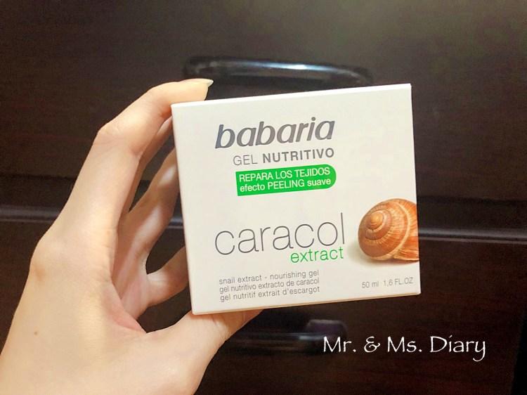 西班牙 babaria 美白、保濕、緊緻,西班牙歐洲蝸牛美妝領導品牌介紹 12