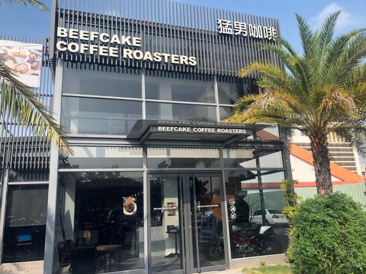 猛男咖啡,台南安平休息好去處