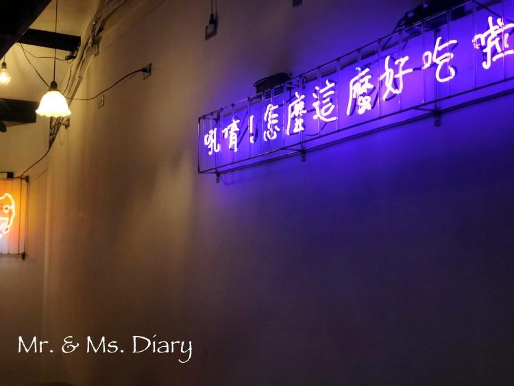 Ho-Yo Cookies,台南不可錯過的深夜甜點店!香濃巧克力塔配上酥脆手工餅乾 3