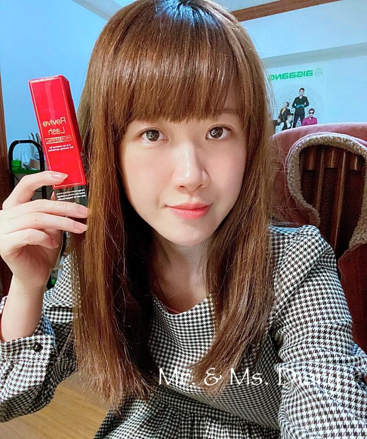 日本Revive Lash神奇娃娃睫毛長效滋養精華液,沒有刷睫毛也一樣可以濃密纖長 2