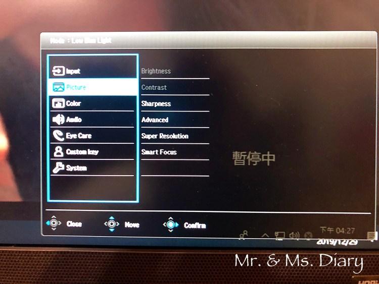 BenQ 27 吋護眼螢幕 EX2780Q,獨家類瞳孔技術及2.1聲道設備,讓看片、剪片都能舒服操作 10