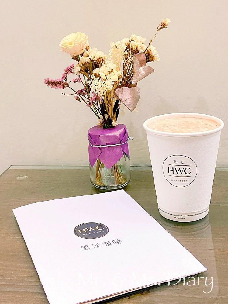 黑沃咖啡台中珍奶節雙冠王及平價精品咖啡首選,喝了就愛上的好味道 18
