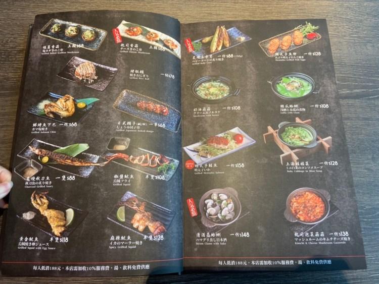 台南燒烤推薦!大河屋隱身中山新光三越,下班聚餐好去處,多種丼飯、日式燒烤新選擇 8
