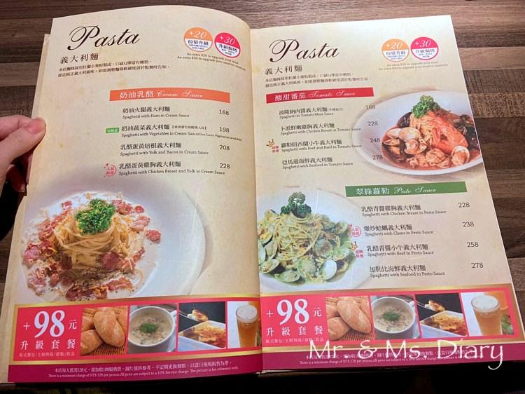 台南洋城義大利餐廳,新仁家樂福內好吃美食推薦 6
