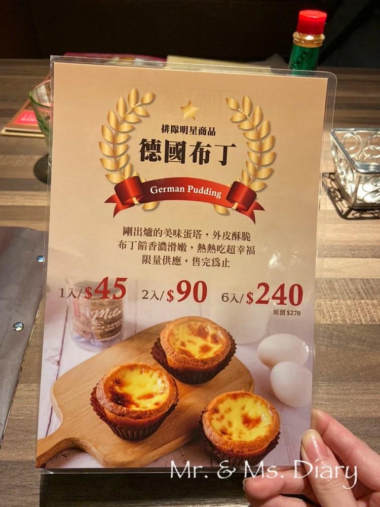 台南洋城義大利餐廳,新仁家樂福內好吃美食推薦 12