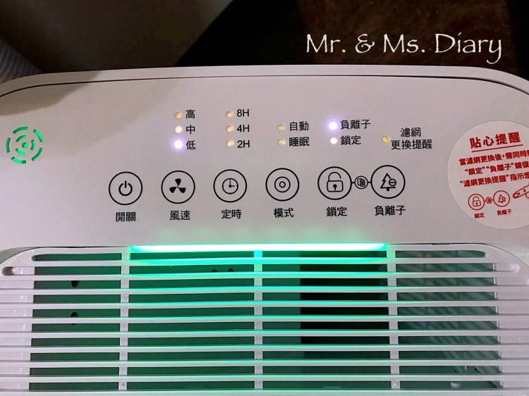 空氣清淨機推薦,G Plus 小白國民空淨機,超高 CP 值,輕鬆擁有好空氣 9
