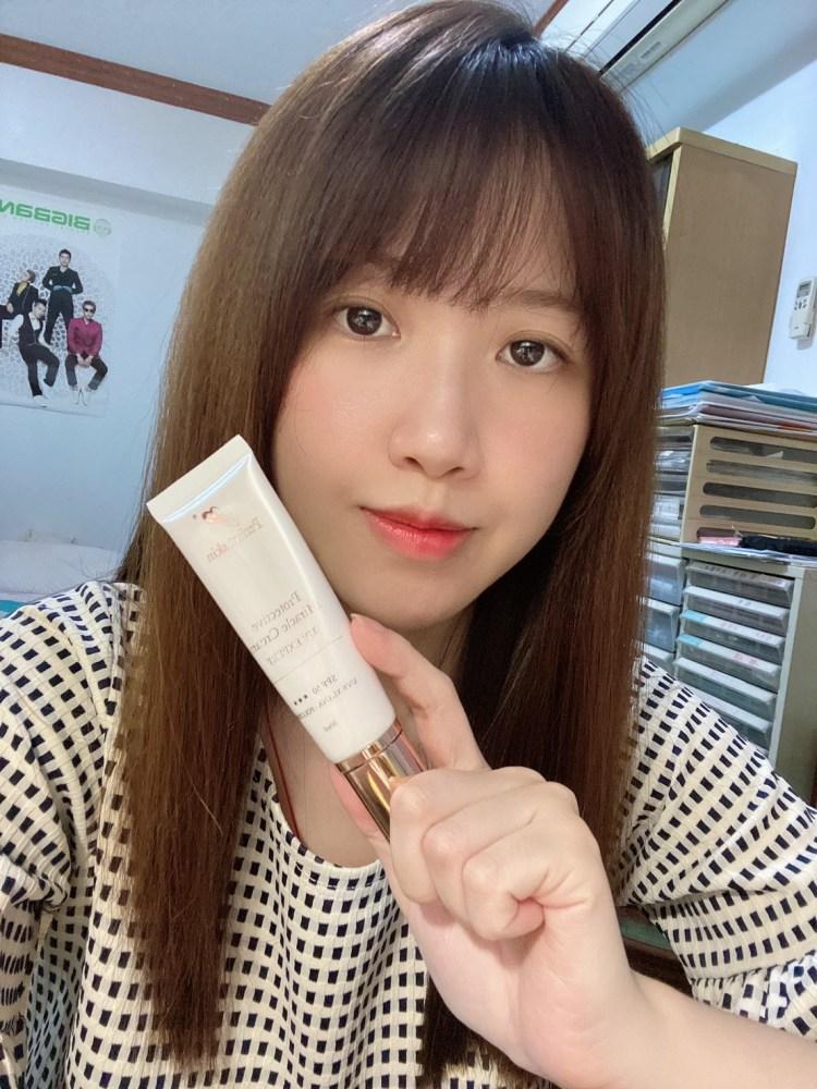 鉑菲 Perfect Skin:輕盈UV奇肌素顏霜,妝、養合一,使肌膚奇蹟重生 7