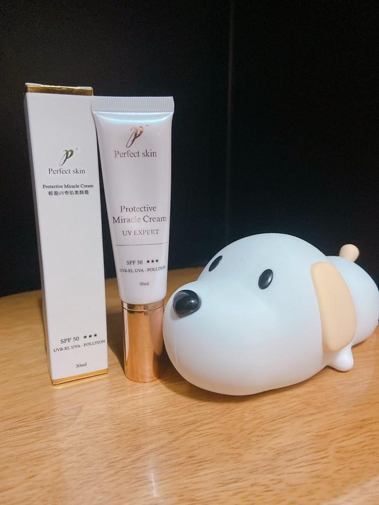鉑菲 Perfect Skin:輕盈UV奇肌素顏霜,妝、養合一,使肌膚奇蹟重生 1