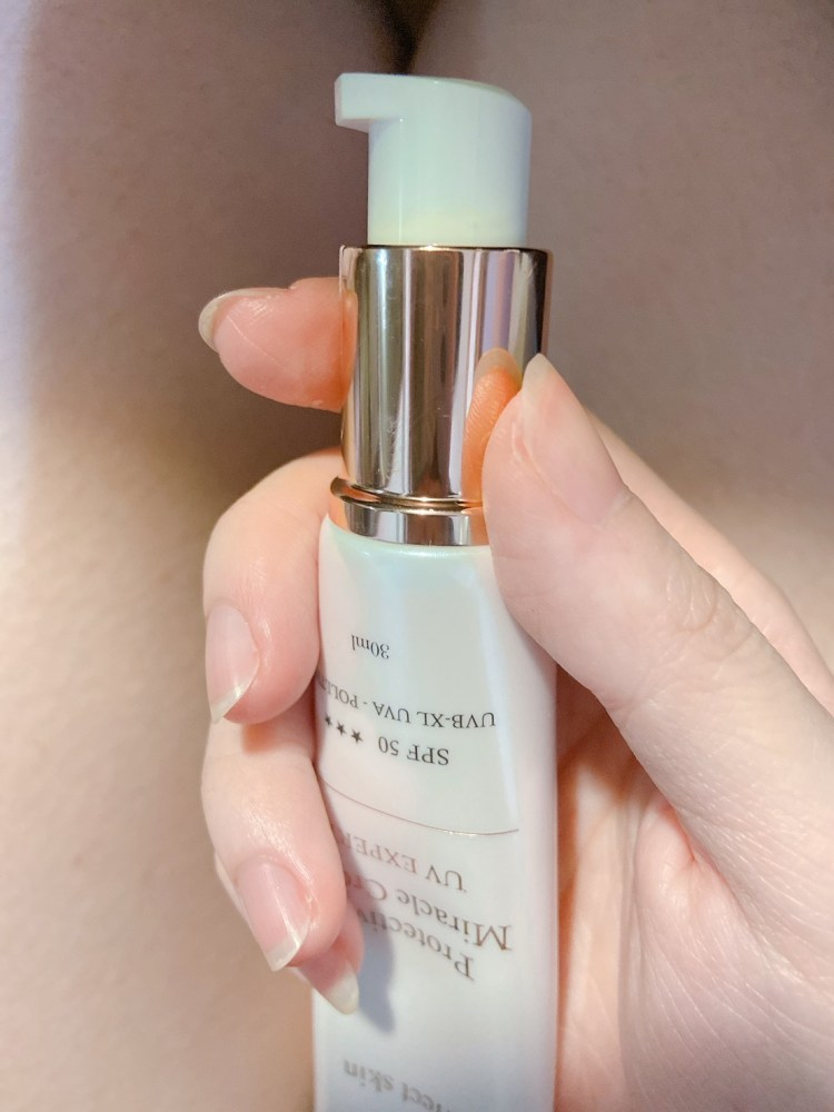 鉑菲 Perfect Skin:輕盈UV奇肌素顏霜,妝、養合一,使肌膚奇蹟重生 3